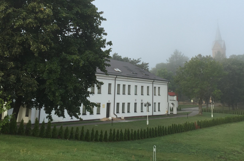 Бирштонасская школа экзистенциальной терапии