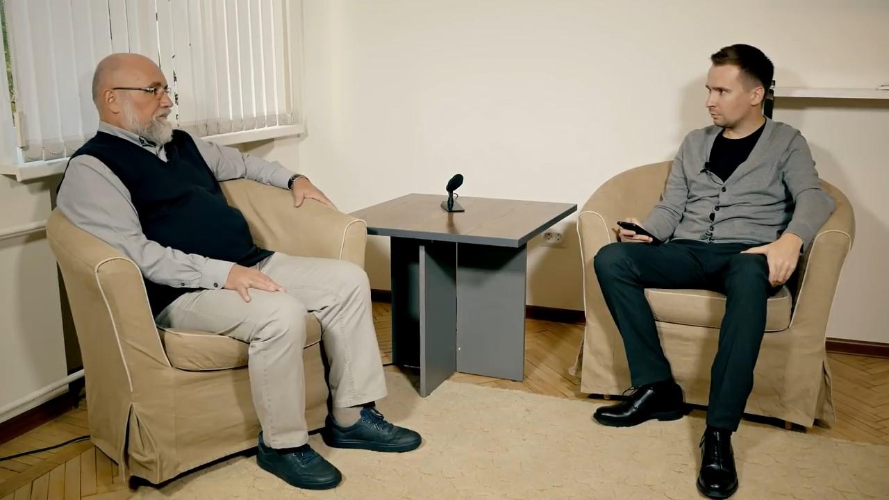 Римантас Кочюнас. Экзистенциальная психотерапия. Большое интервью